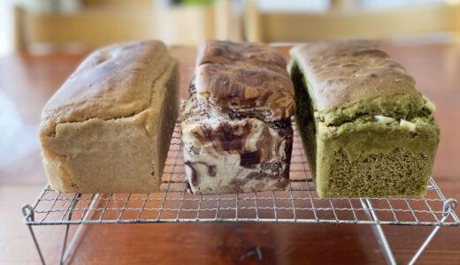 簡単!米粉のパウンドケーキ
