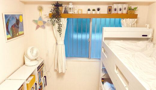 4畳の小さなお部屋に置ける2段ベッドはこれ!