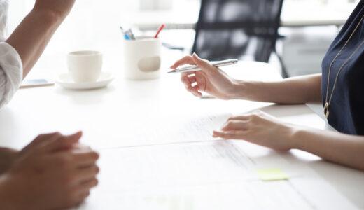 経営支援コーディネーターによる経営相談(その3)